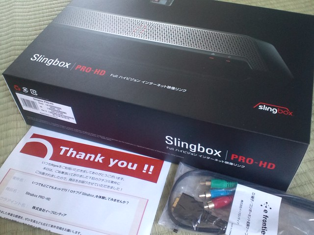 Slingbox media device